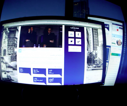 Photo of a monitor showing the Global Dialogue video stream